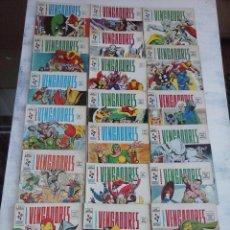 Cómics: LOS VENGADORES V 2 - 27 NºS -1,2,3,4,5,6,7,8,9,10,11,12,13,14,15,16,19,20,21,22,23,24,25,26,47,48,50. Lote 107938947