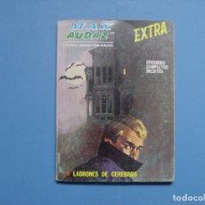 Cómics: MAX AUDAZ (LADRONES DE CEREBROS). VÉRTICE, 1969, Nº 18. ¡EXTRA! COLECCIONISTA. Lote 108238271