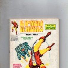 Cómics: COMIC VERTICE EL HOMBRE DE HIERRO VOL1 Nº 17 (BUEN ESTADO). Lote 108292583