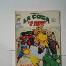 Cómics: SUPER HEROES - VOLUMEN 2 - NUMERO 42 - VERTICE - BE - CJ 77 - GORBAUD. Lote 108327811