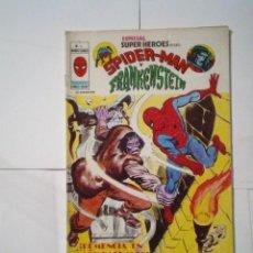 Cómics: ESPECIAL SUPER HEROES - VERTICE - NUMERO 11 - BE - CJ 77 - GORBAUD. Lote 108340635