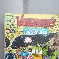 Cómics: LOS VENGADORES, Nº 59, EDICIONES FORUM. Lote 108423275