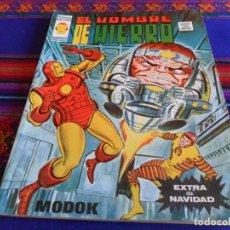Cómics: MUY BUEN ESTADO. VÉRTICE VOL. 2 EL HOMBRE DE HIERRO EXTRA DE NAVIDAD 1976. 75 PTS. MODOK.. Lote 108445635
