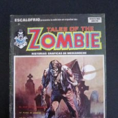 Cómics: ESCALOFRÍO 21 - TALES OF THE ZOMBIE 6 - VÉRTICE - TERROR - 1974 - CÓMIC. Lote 108697319