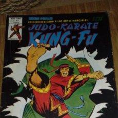 Cómics: KUNG- FU Nº 1. Lote 108755847