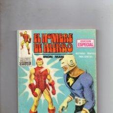 Cómics: COMIC VERTICE EL HOMBRE DE HIERRO VOL1 Nº 2 ( BUEN ESTADO ). Lote 108809823