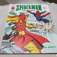 Cómics: SPIDERMAN SPIDER-MAN V.2 N° 3 CONTRA EL DOCTOR MUERTE . MARVEL . VÉRTICE . MUY BUEN ESTADO. Lote 108933196