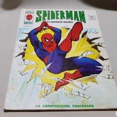 Cómics: SPIDERMAN SPIDER-MAN V.2 N° 7 LA CONSPIRACIÓN FRACASADA . MARVEL . VÉRTICE. Lote 108934080