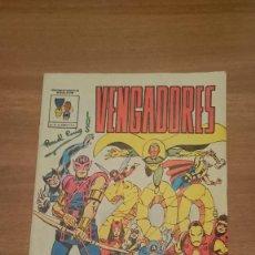 Cómics: VENGADORES , MUNDICOMICS ADULTOS Nº 4. Lote 109028827