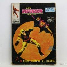 Cómics: CÓMIC DAN DEFENSOR / DARE DEVIL, EDICIÓN ESPECIAL - Nº 9 SOLO CONTRA EL HAMPA - ED. VÉRTICE, AÑO1969. Lote 109364579