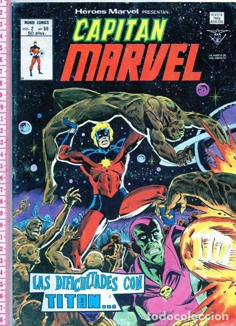 D50 CAPITAN MARVEL Nº 59 AÑO 1979 EDITORIAL VERTICE MUNDI COMICS (Tebeos y Comics - Vértice - Super Héroes)