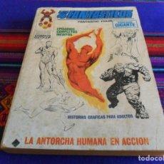 Cómics: VÉRTICE VOL. 1 EDICIÓN GIGANTE LOS 4 FANTÁSTICOS Nº 2. 1972. 50 PTS.. Lote 109791695