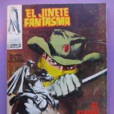 Cómics: EL JINETE FANTASMA Nº 2 VERTICE VOLUMEN 1, ¡¡¡¡ BUEN ESTADO Y DIFICIL!!!!. Lote 110129119