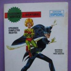 Cómics: SELECCIONES VERTICE Nº 41, VERTICE TACO ¡¡¡¡MUY BUEN ESTADO !!!. Lote 110144727