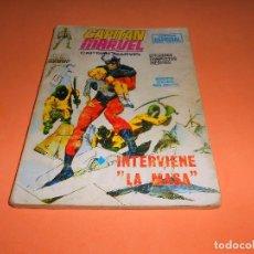 Cómics: CAPITAN MARVEL, V.1 Nº 8 . INTERVIENE LA MASA .1969. ESTADO NORMAL.. Lote 110450279