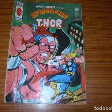 Cómics: SUPER HEROES V.2 Nº 97 EDITA VERTICE . Lote 110767431
