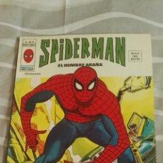 Cómics: CÓMICS SPIDERMAN, V.3 N°16, ¡UN HOMBRE FURIOSO!, ED. VERTICE, 1974. Lote 110871274