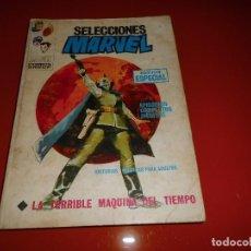 Cómics: SELECCIONES MARVEL - EDICION ESPECIAL - VOL. 1 Nº 2 - VERTICE. Lote 111045543
