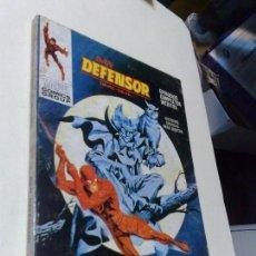 Cómics: DAN DEFENSOR Nº 34 (COMPLETO, ED. VERTICE ). Lote 111182295