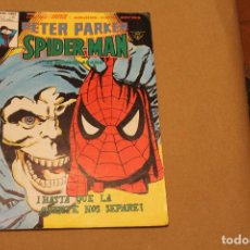 Cómics: PETER PARKER SPIDERMAN Nº 16, VOLUMEN 1, EDITORIAL VÉRTICE. Lote 111374947
