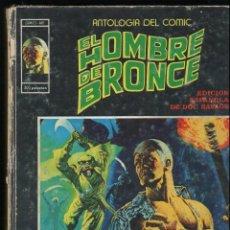 Cómics: EL HOMBRE DE BRONCE ANTOLOGÍA DEL CÓMIC 6 DOC SAVAGE ROY THOMAS. Lote 111651951