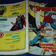 Cómics: SPIDERMAN VOL 3 Nº63C EL HOMBRE ARENA SIEMPRE ATACA DOS VECES. Lote 111672099