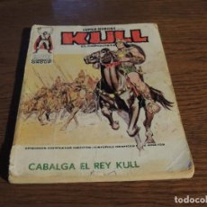 Cómics: KULL. CABALGA EL REY KULL. Lote 112019591