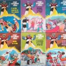 Cómics: MAZINGUER Z , 6 TEBEOS , EDICIONES JUNIOR S.A.. Lote 112042831