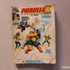 Cómics: VÉRTICE, PATRULLA X, NÚM 17, 1970. Lote 112118383