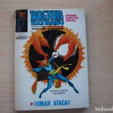 Cómics: DOCTOR EXTRAÑO - NÚMERO 7 - FORMATO TACO - VERTICE. Lote 112260587