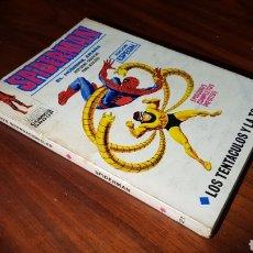 Cómics: SPIDERMAN 21 VERTICE. Lote 112394086