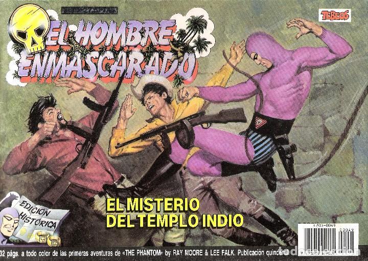 EL HOMBRE ENMASCARADO NUMERO 49 (Tebeos y Comics - Vértice - Hombre Enmascarado)
