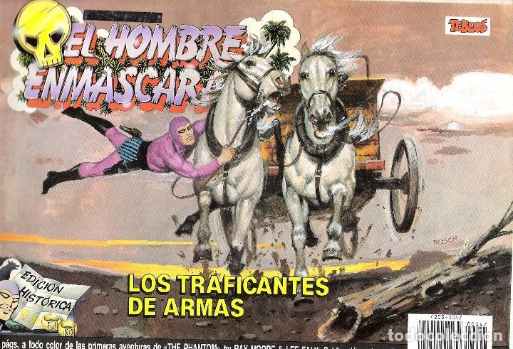 EL HOMBRE ENMASCARADO NUMERO 47 (Tebeos y Comics - Vértice - Hombre Enmascarado)