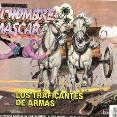 Cómics: EL HOMBRE ENMASCARADO NUMERO 47. Lote 112428755
