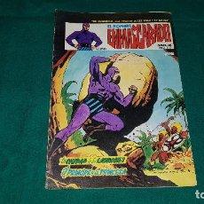 Comics: EL HOMBRE ENMASCARADO Nº 20 - VOLUMEN 2- ED. VERTICE 1980. Lote 112445547