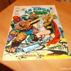 Cómics: SUPER HEROES V.2 Nº 43. Lote 113243451