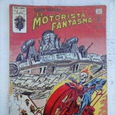 Cómics: SUPER HEROS Vº 2 Nº 111 - EL MOTORISTA FANTASMA - VÉRTICE 1976. Lote 113473895