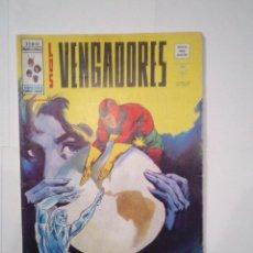 Cómics: LOS VENGADORES - VERTICE - VOLUMEN 2 - NUMERO 33 - MBE - GORBAUD - CJ 98. Lote 114060831
