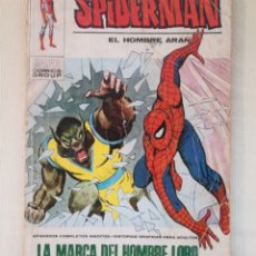 Cómics: SPIDERMAN VOL.1 ED.VÉRTICE.. Lote 114395734