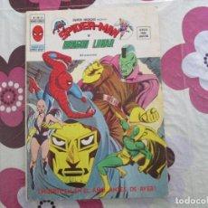 Cómics: SUPER HEROES V 2 Nº 60. Lote 114440699