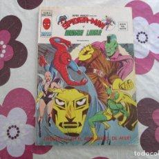 Cómics: SUPER HEROES V 2 Nº 60. Lote 114440811