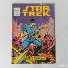 Cómics: STAR TREK Nº 5 - MUNDICOMICS VERTICE. Lote 114690339