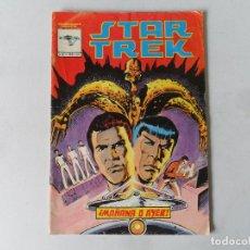 Cómics: STAR TREK Nº 4 - MUNDICOMICS VERTICE. Lote 114690451