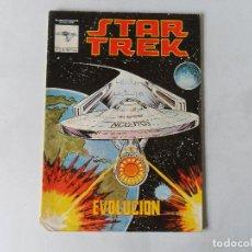 Cómics: STAR TREK Nº 2 - MUNDICOMICS VERTICE. Lote 114690563
