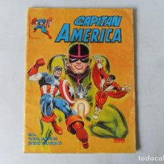 Cómics: CAPITÁN AMÉRICA Nº 1 LINEA 83 MUNDICOMICS VERTICE. Lote 114692015