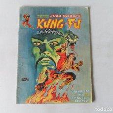 Cómics: JUDO KARATE KUNG-FU Nº 2 SURCO LINEA 83 VERTICE. Lote 114692811