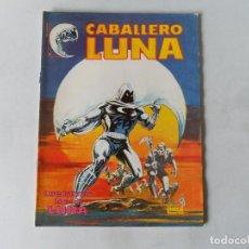 Cómics: CABALLERO LUNA Nº 1 SURCO VERTICE. Lote 114697415