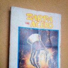 Cómics: TACO DE VERTICE ~ ZARPA DE ACERO ~ EDICION ESPECIAL 336 PAG ( VOLUMEN 3 ) 1971. Lote 114837191