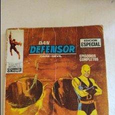 Cómics: DAN DEFENSOR Nº 1 EDICIONES VERTICE ESTADO DEL COMIC NORMAL . Lote 115068575