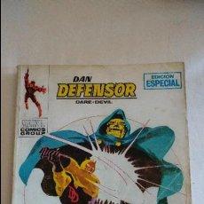 Cómics: DAN DEFENSOR Nº 15 EDICIONES VERTICE ESTADO DEL COMIC NORMAL. Lote 115069279